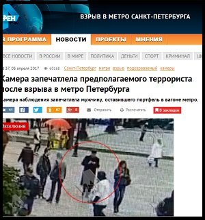 russiaecplosion04-111.jpg