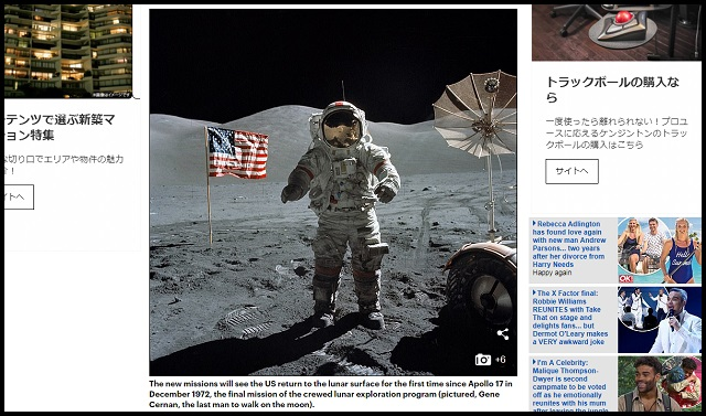ロシアが遂に「月の植民地化」を発表! 2040年宇宙戦争勃発へ…!?の画像1