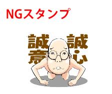 ryokan01.jpg