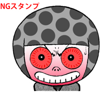 ryokan03.jpg