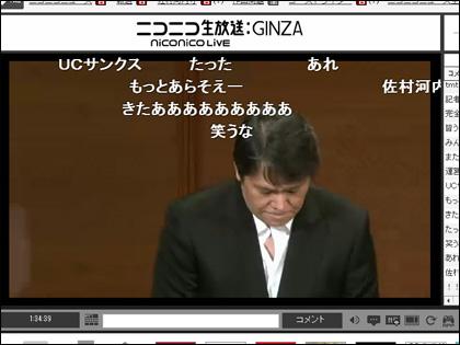 samuragouchi1.jpg