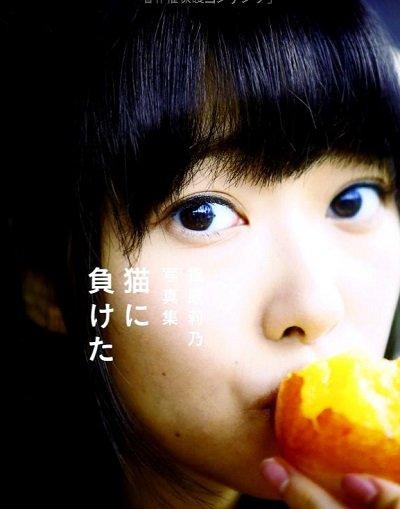 整形で腫れてる? 指原莉乃と前田敦子の顔が衝撃の激変! 実際に会った人物も「違和感がある」の画像1
