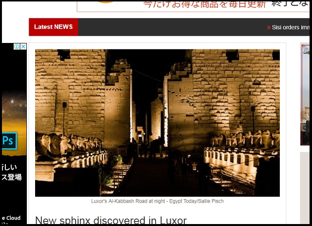 【ガチ速報】幻の「2体目のスフィンクス」がエジプトで発見される! 地下に「ライオンの体に人間の顔」当局公認、伝説が現実に!の画像2