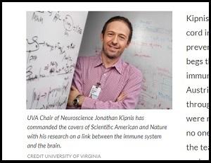 「第7の感覚」の存在が科学的に新判明! 脳、免疫系、リンパの「未知なる力」が記憶力や若返りに影響かの画像1