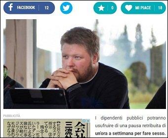 スウェーデン市議会が「仕事中のセックス休憩」導入を本気で検討! ムスコス議員とアーナル博士が提唱の画像2