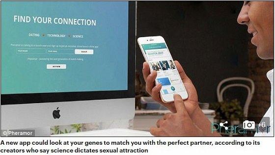 11の遺伝子関連フェロモンでマッチングする出会い系アプリ「Pheramor」が登場! 研究者「理性を超えた愛につながる」の画像1