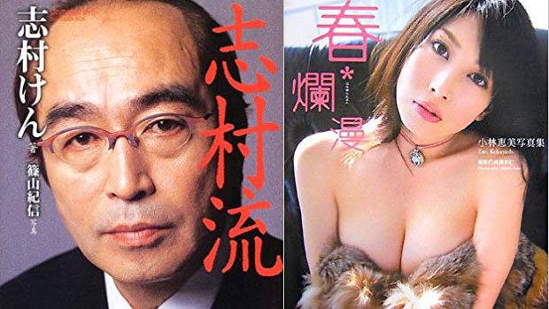 志村けんの側室小林恵美引退「レベルを超えた寵愛ぶり」宿泊ホテルでの「魔の電話」も…!?の画像1