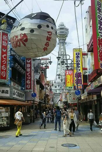 「日本一危険な街」大阪・新世界の心霊ホテルで幽霊に会った! 老婆の霊がTVをつけて…の画像1