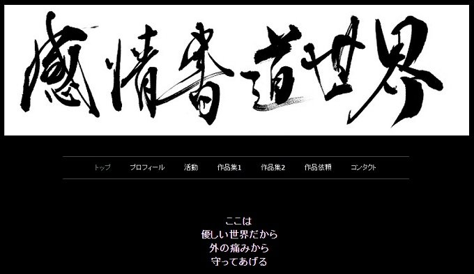 shiryu_3.jpg