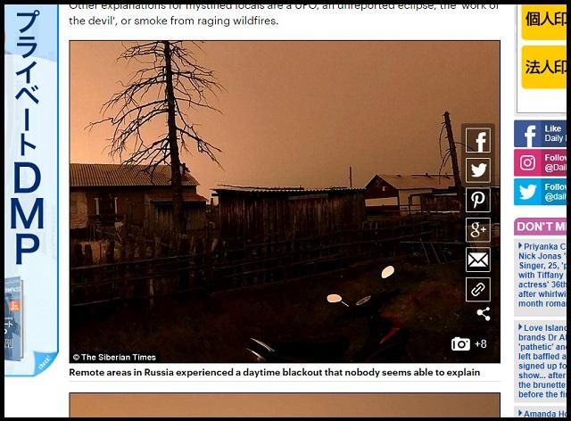 シベリアで太陽が消失する怪事件発生、数時間真っ暗闇に! 「急に胸が苦しくなって…」当局は完全沈黙、ロシア軍の極秘実験か!?の画像1