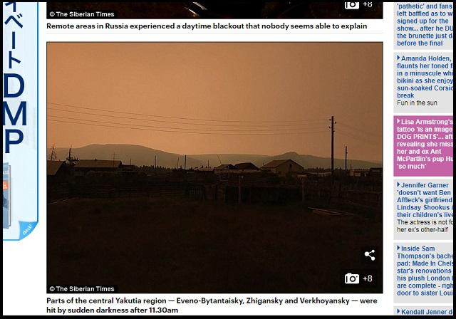 シベリアで太陽が消失する怪事件発生、数時間真っ暗闇に! 「急に胸が苦しくなって…」当局は完全沈黙、ロシア軍の極秘実験か!?の画像2