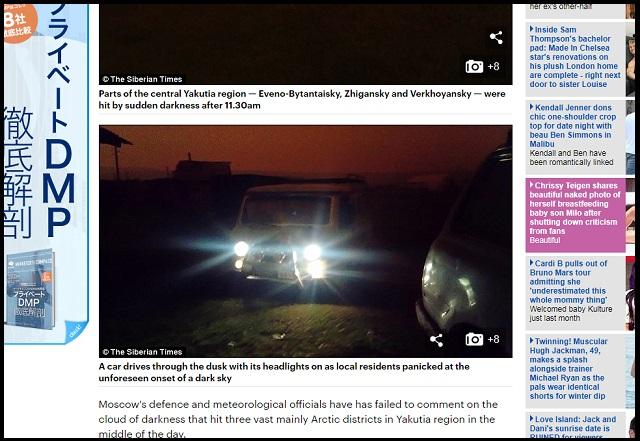 シベリアで太陽が消失する怪事件発生、数時間真っ暗闇に! 「急に胸が苦しくなって…」当局は完全沈黙、ロシア軍の極秘実験か!?の画像3