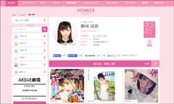 simazaki_haruka.jpg