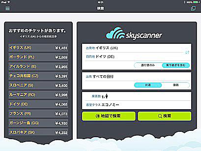 skyscan1.jpg
