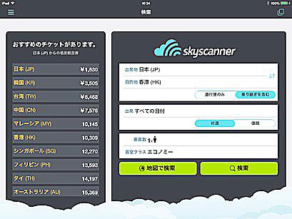 skyscan2.jpg