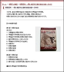 sokkuri_2.jpg