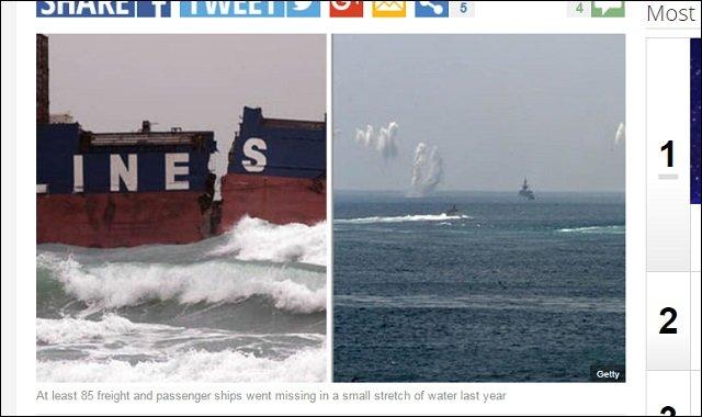 第二のバミューダトライアングルは南シナ海だった!! 全世界の海難事故の4分の1が集中、日本経済にも大打撃必至!の画像1