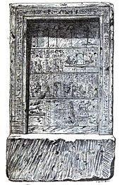 歴史書には決して載らない「ギザのスフィンクス」の衝撃的事実6選! 怪しすぎる内部構造、古代エジプト製ではなかった!?の画像2