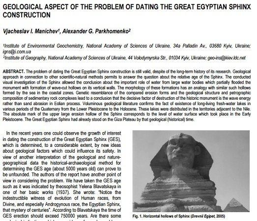 歴史書には決して載らない「ギザのスフィンクス」の衝撃的事実6選! 怪しすぎる内部構造、古代エジプト製ではなかった!?の画像3
