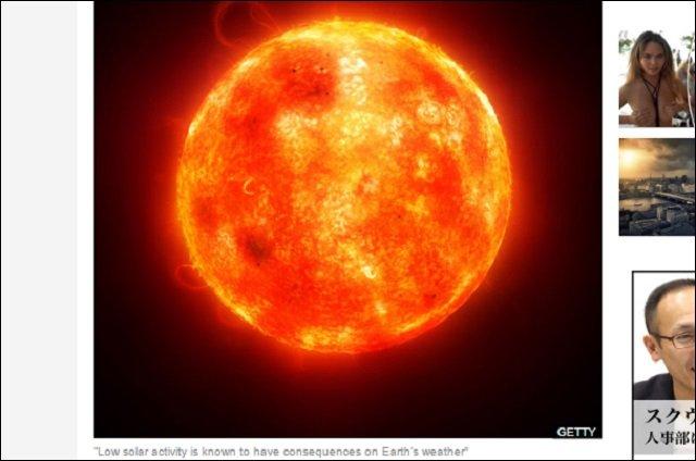 【悲報】「太陽が15日連続で活動してない」NASAがガチ発表! 今の寒さは氷河期の前触れ、今後がヤバイ!の画像2