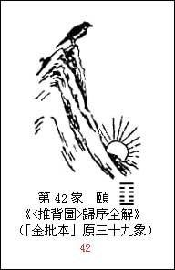 suihaizu-2.jpg