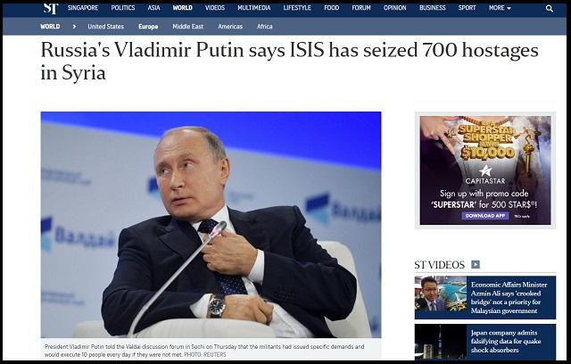 【速報】「イスラム国」が完全復活中とプーチンが緊急警告「700人が人質に取られた」「毎日10人処刑、要求のまないと続く」の画像2