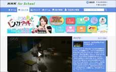 あだ名は禁止するべきか? AKB48高橋みなみがいじめ問題を解決の画像1