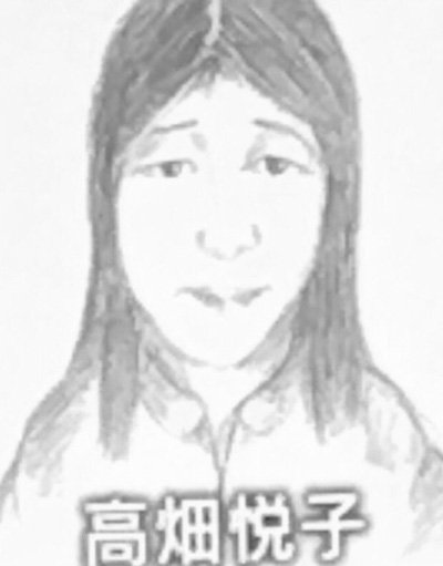 takahataetsuko1013.jpg