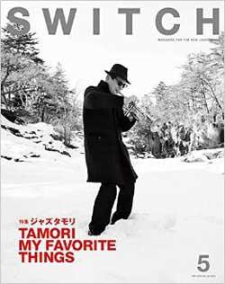 タモリに千秋…… 副業で成功している芸能人5名の画像1