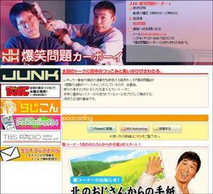 tanaka1023.jpg