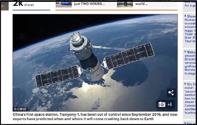 【ガチ悲報】来年1~3月に、中国の衛星「天宮1号」が制御不能で東京落下→日本壊滅の可能性! 欧州宇宙機関が緊急警告「100キロ級のパーツが次々落下」の画像1