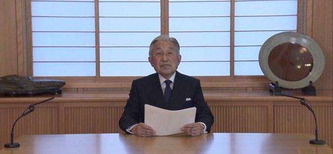 tennouheika0830.jpg