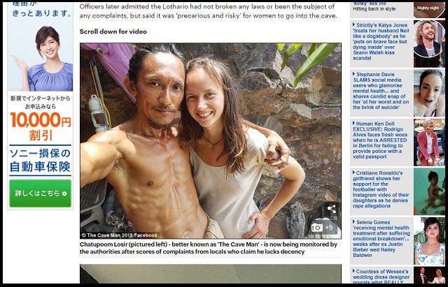 金髪美女バックパッカーとSEX三昧のタイの洞窟男「ケイブマン」がヤバイ! 金も地位もないのに…愛人の全裸写真も公開!の画像1