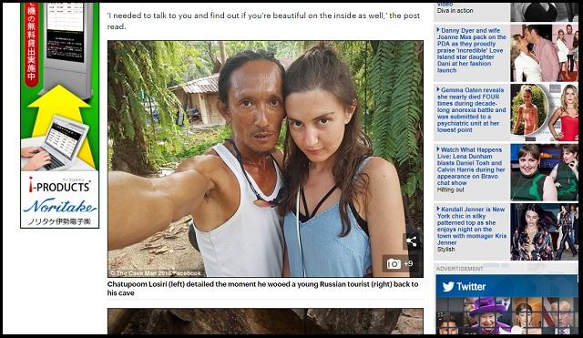 金髪美女バックパッカーとSEX三昧のタイの洞窟男「ケイブマン」がヤバイ! 金も地位もないのに…愛人の全裸写真も公開!の画像4