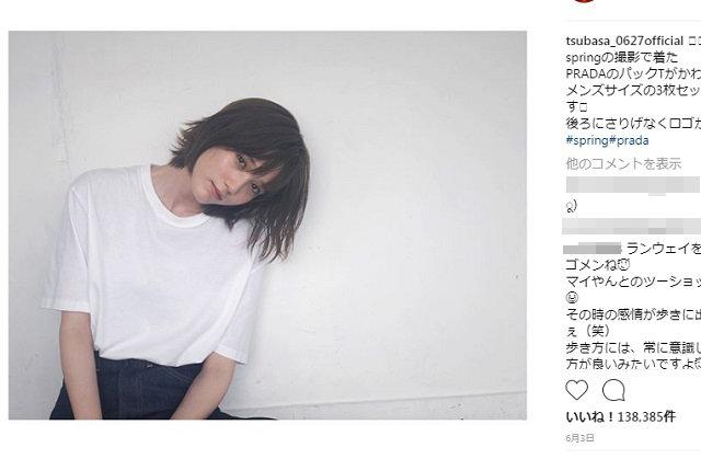 西内まりや、本田翼… TVでの態度に「普通に感じ悪い」「やる気ない」と批判された女性芸能人3人!の画像1