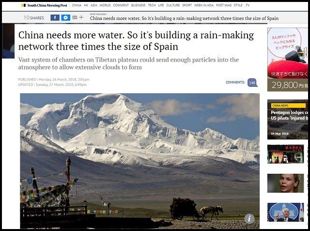 中国がチベットで「史上最大の人工雨」を降らせる気象操作を実施へ! 日本に雨が降らなくなる可能性も!?の画像1