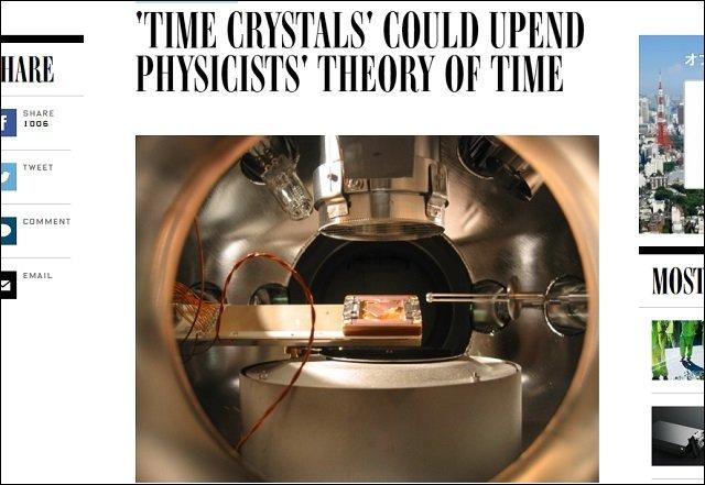 時間を飛び越える全く新しい物質「時間結晶」8つのミステリー! 物理学者の直撃質問!の画像1