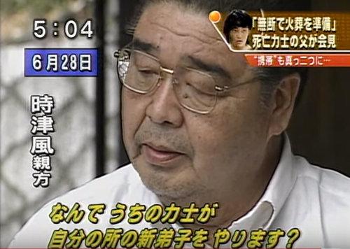 tokitsu0313-2.jpg