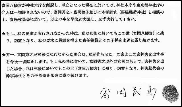 tomioka_05re.jpg