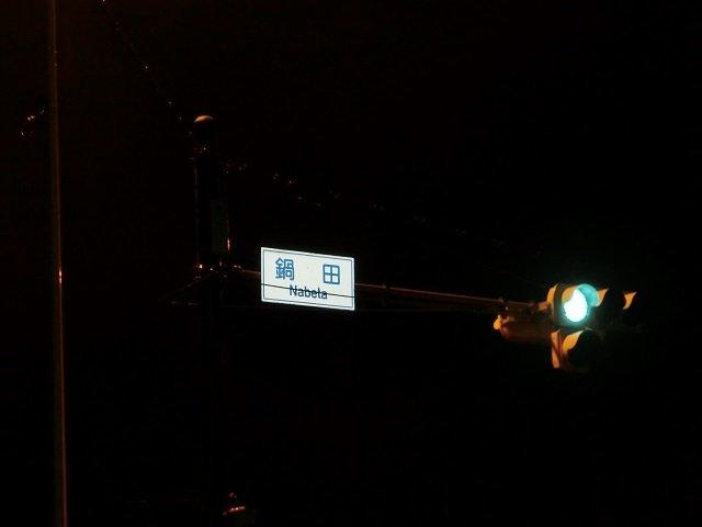 torii_01.jpg