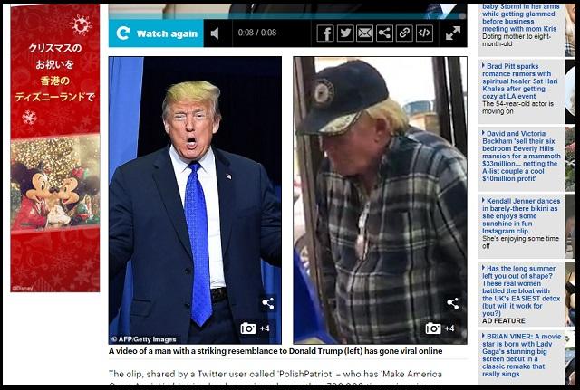 【衝撃】トランプ大統領のドッペルゲンガー出現! 「パラレルワールドから来たよう」突然死の暗示か!?の画像1