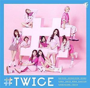 TWICE『紅白』出演に業界重鎮が激怒!?  韓国グループ出場巡り落選した被害者歌手が…「K-POP排除の動き」もの画像1