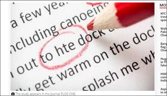 文法ミスを指摘する人は圧倒的に性格が悪いことが最新研究で判明! 文法ファシストのヤバさが明らかにの画像3