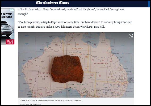 エアーズロックの石を持ち帰った多くの観光客が「呪い」にかかって石を返却! 現地紙が報道…連続で不幸に遭った人もの画像2
