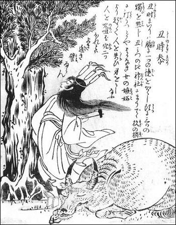 ushinokokumairi.jpg