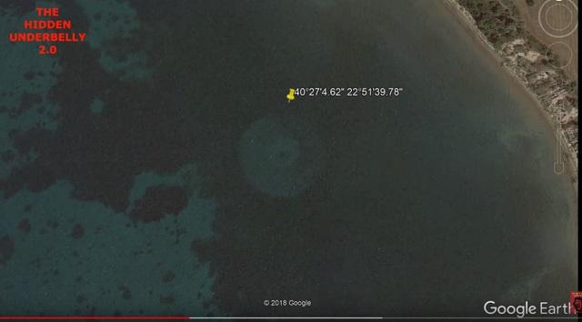 【衝撃】ギリシャ海底で息を潜めるUFOをグーグルアースが激写! 全長67m、操縦席もクッキリ… アダムスキー型か!?の画像2