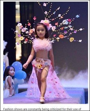 幼女らをセクシー下着モデルに起用! 中国のヴィクトリアズ・シークレット風ファッションショーに非難殺到「まるでペドセンター」の画像2