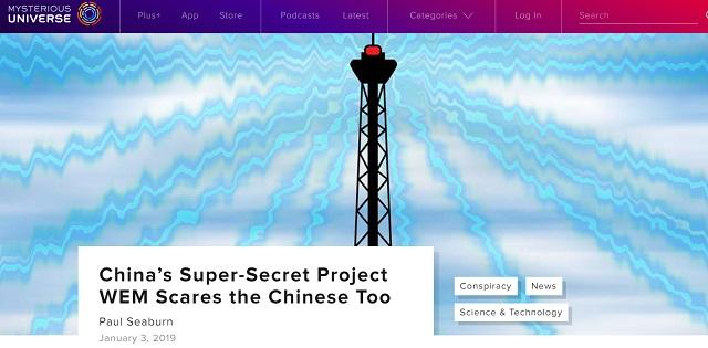 中国が極秘プロジェクト「WEM」を完成! 人工地震・がん・自殺を誘発か… 海底版HAARPの脅威!の画像1