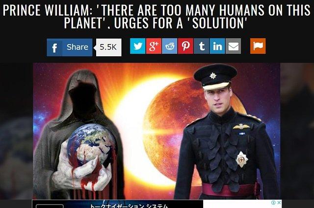 英ウィリアム王子が戦慄発言「アフリカは人口多すぎるから減らせ」! 英国王室=イルミナティによる人口削減計画の開始宣言か!?の画像1