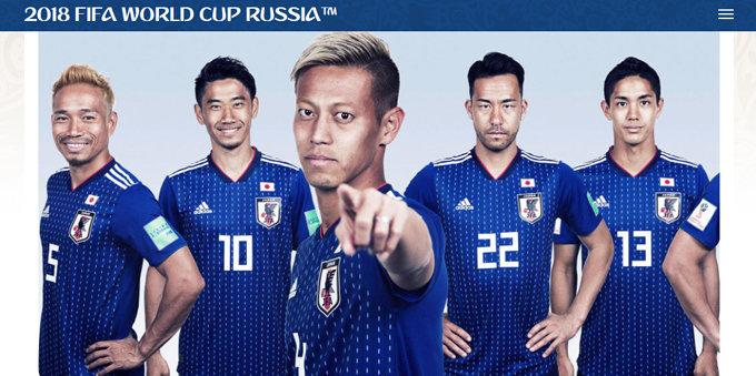 worldcup0704-2.jpg